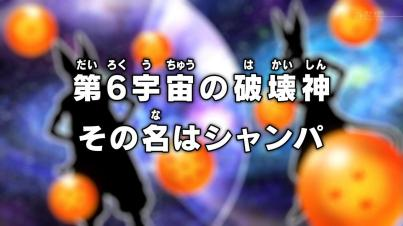 Dragon Ball Super episode 28