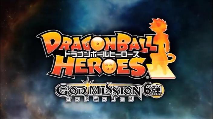 dbh-god-mission-6-2