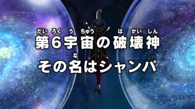 dbs-episode-28-teaser-19