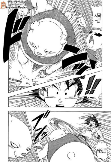 dragon-ball-superchapter-8-12