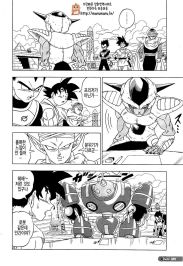 dragon-ball-superchapter-8-2
