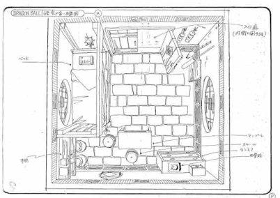 Sheet - plan de la maisonette de Gokû