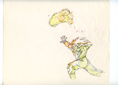 Genga - Son Gokû 1er Genkidama - 2
