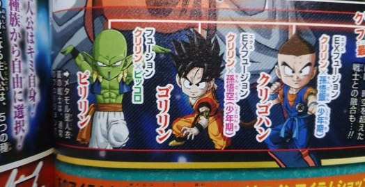 dragon-ball-project-fusion-scan-piririn