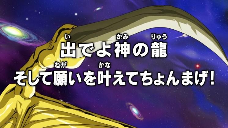 Dragon Ball Super Episode 41 Teaser