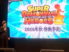 super-dragon-ball-heroes-arcade-4