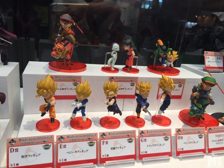 Ichiban Kuji Dragon Ball World Collectable Figures