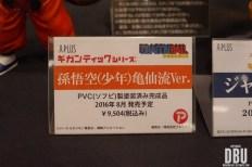 X-Plus Gigantic Series - Son Gokou