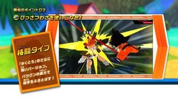 dragon-ball-fusions-battle-part14