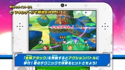 dragon-ball-fusions-battle-part19
