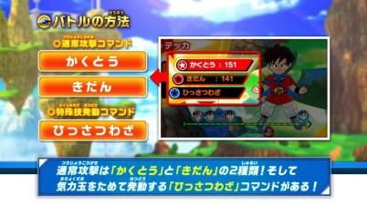 dragon-ball-fusions-battle-part3