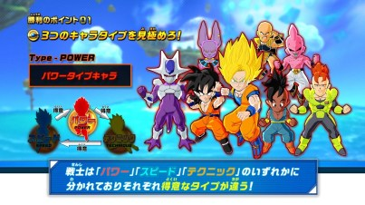 dragon-ball-fusions-battle-part5