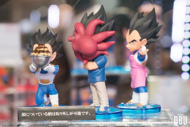 dragon-ball-z-world-collectable-figures-prince-vegeta-1