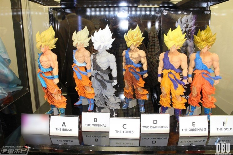Le topic de figurines DBZ, One piece, Naruto, Fairy tail et +  E30dd8af