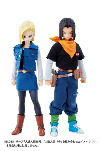 Dimension of Dragonball - Android 17 & 18