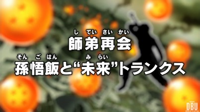 Dragon ball Super épisode 052