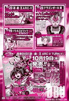 dragon-ball-super-anime-episode-63-spoilers