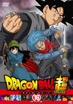"DVD 16 (Arc Trunks ""du futur"")"