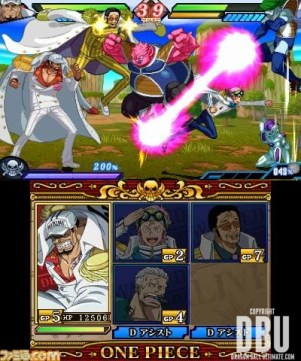 dragon-ball-z-extreme-butouden-one-piece-dai-kaizoku-colosseum-3