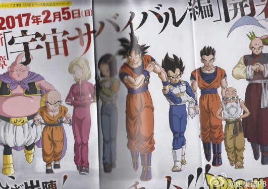 dragon-ball-super-nouvel-arc-tournoi-univers