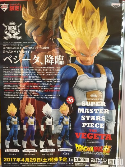 "SMSP ""The Vegeta"""