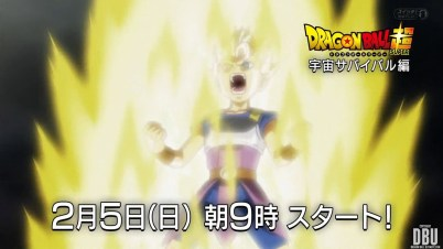 [SOFCJ-Raws] Dragon Ball Super - 075 (THK 1280x720 x264 AAC).mp4_snapshot_23.00_[2017.01.22_11.37.21]