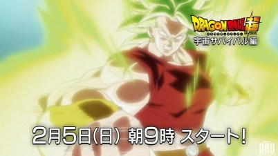 Dragon Ball Super New Trailer