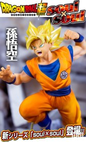 Dragon-Ball-Super-Soul-X-Soul-Goku-Super-Saiyan
