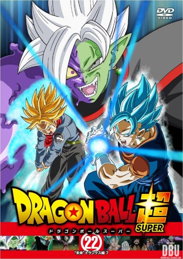 Dragon Ball Super Rental DVD 22