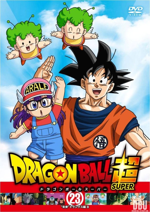 Dragon Ball Super Rental DVD 23