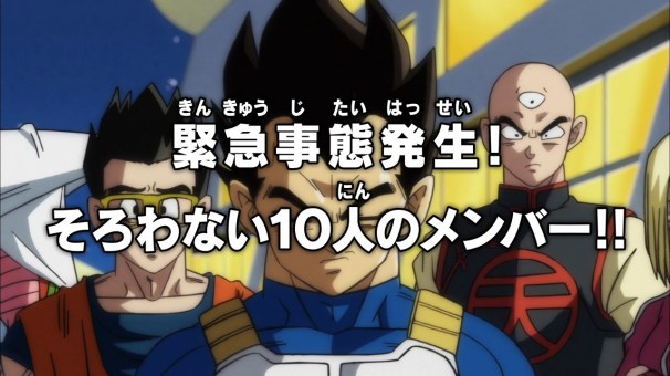 dragon-ball-super-episode-092-05