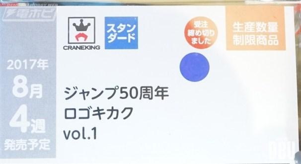 jump-logo-4