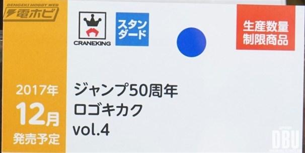 jump-logo-8