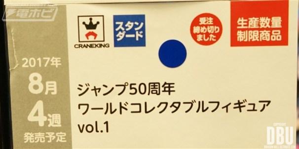 jump-wcf-vol-01-b
