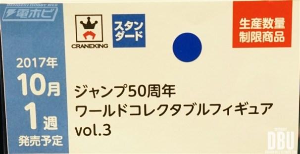 jump-wcf-vol-03-b