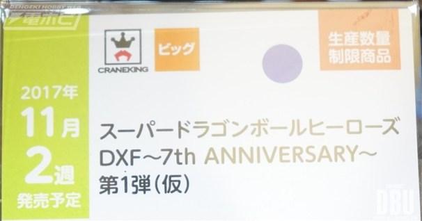sdbh-anniversary-dxf-xeno-goku-ssj-2