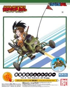 Mecha Collection Dragon Ball vol.4