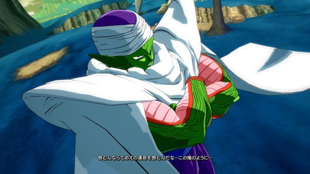 Piccolo dans Dragon Ball FighterZ