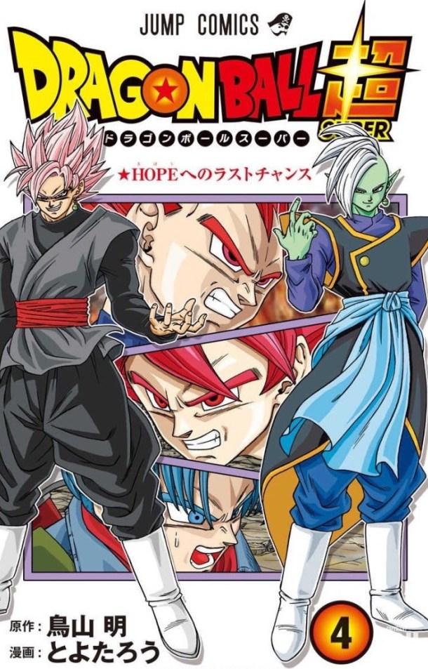 Dragon Ball Super - Tome 4