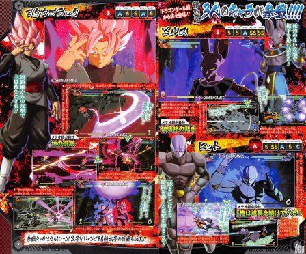 Dragon Ball FighterZ dans le V-Jump