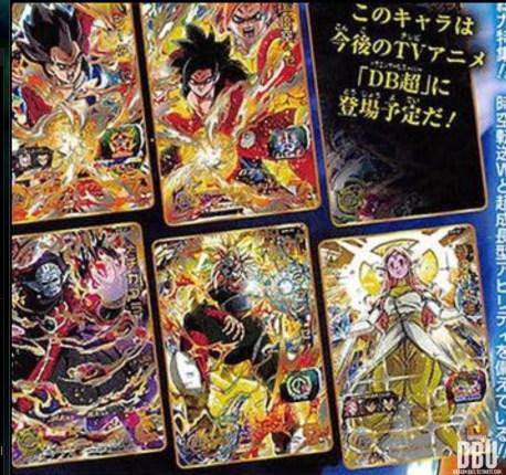 Anirāza teasé dans le V-Jump #02