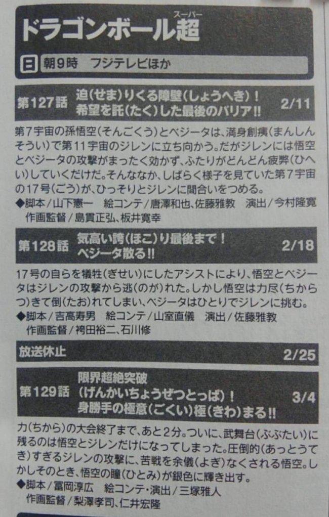 animedia-synopsis-127-129