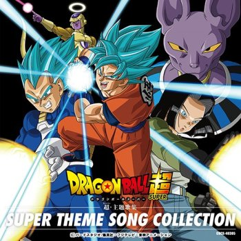 Super Theme Song Collection