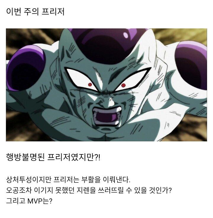 Synopsis du WSJ en coréen