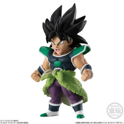 Dragon Ball Adverge 9