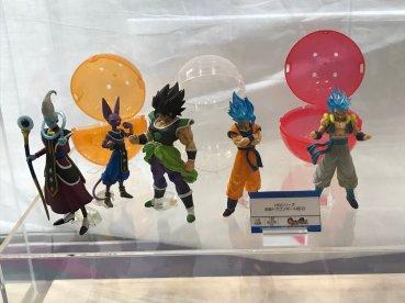 HG Series Eiga Dragon Ball Super