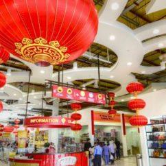 Swing Chair Dragon Mart Power Lift Medicare Shopping Mall In Bahrain City Shop