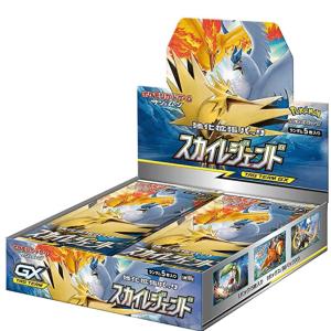 Pokemon TCG Sun & Moon Sky Legend Booster Box