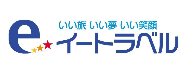 イートラベル株式会社
