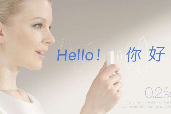 Universal Translator ~ Is it ready?